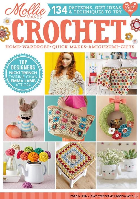 Crochet_1 (494x700, 328Kb)