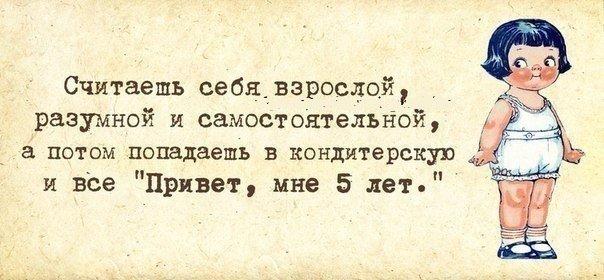 1382582396_frazochki-5 (604x280, 177Kb)