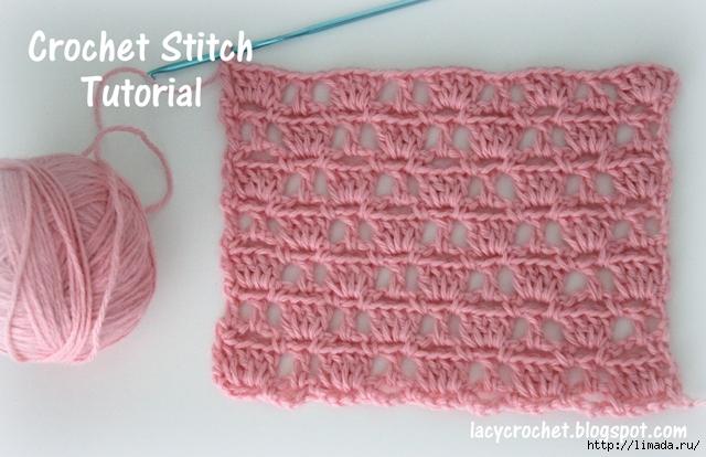 crochet stitch tutorial (640x414, 200Kb)