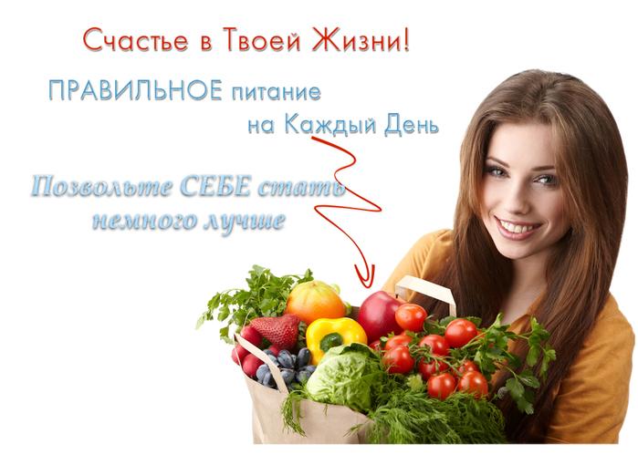 4239794_zagolovok (700x510, 237Kb)