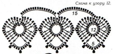 Рє 12 (460x216, 156Kb)