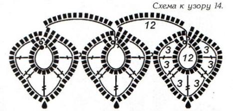 Рє 14 (467x223, 150Kb)