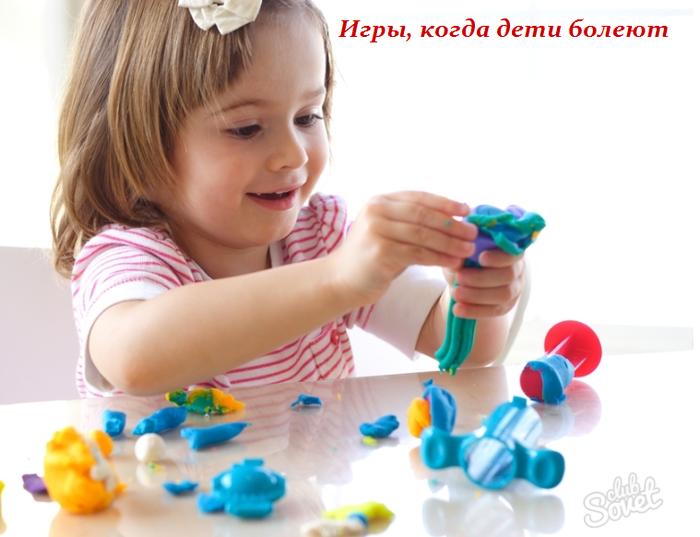 1441440963_Igruy_kogda_deti_boleyut (700x537, 372Kb)