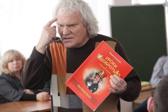 Юрий Куклачев, народный артист из Москвы (700x466, 49Kb)