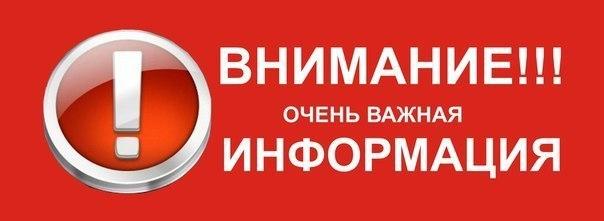 http://img1.liveinternet.ru/images/attach/c/7/124/867/124867693_YEgXEPznHZY.jpg