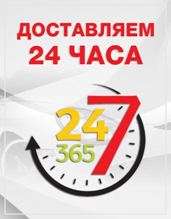 3509984_11 (340x436, 77Kb)
