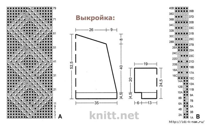туника (1) (700x426, 168Kb)