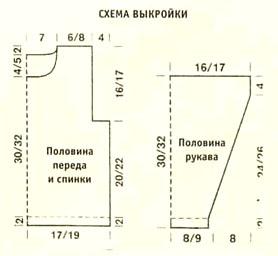 sa10a-1 (278x256, 51Kb)