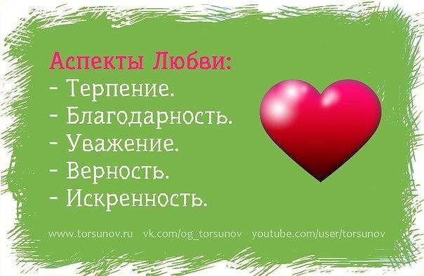 3245507_image_1 (604x394, 56Kb)