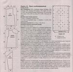 Превью 11 (700x695, 402Kb)