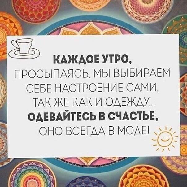 4171694_ymnie__misli (604x604, 55Kb)