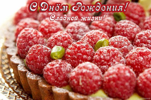 http://img1.liveinternet.ru/images/attach/c/7/124/896/124896213_happybirthday1.jpg