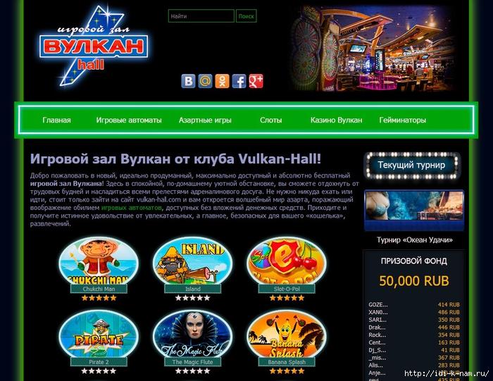 играть в казино бесплатно, играть бесплатно в автоматы, казино вулкан играть в автоматы, /1441622287_Bezuymyannuyy (700x541, 312Kb)