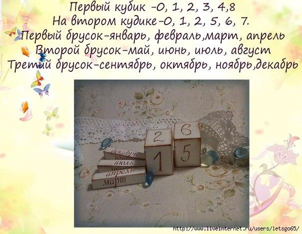 4407530_otyMlUCjnzg (604x467, 169Kb)