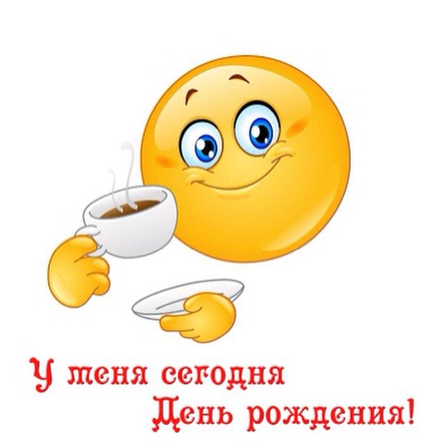 925670_614676265333973_1792017260_n (640x640, 46Kb)