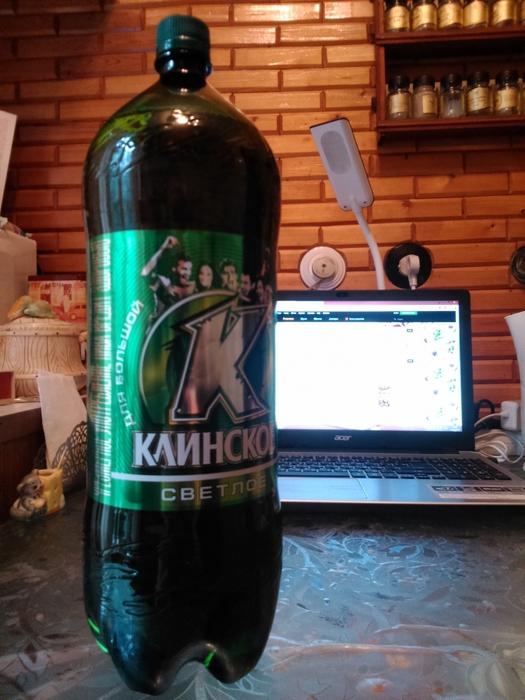 пиво Клинское/4555640_DSC_3313 (525x700, 264Kb)