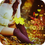 4847361_99px_ru_avatar_176522_devushka_sidit_v_osennem_parke_i_derjit_na (150x150, 63Kb)