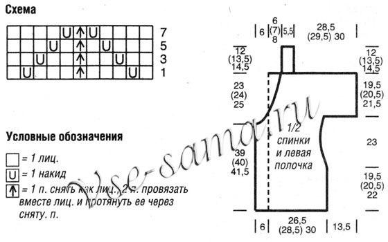 q-9H6C1EG8Y (560x350, 81Kb)