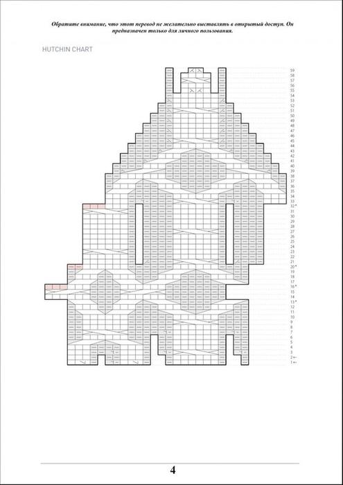 N4UUgV4DHBE (495x700, 113Kb)