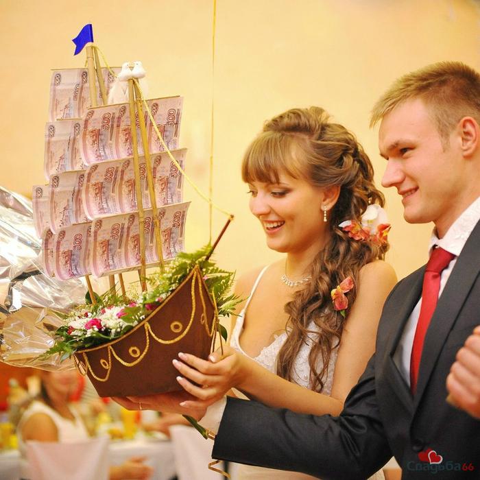 Поздравление на свадьбу к подарку корабль с деньгами