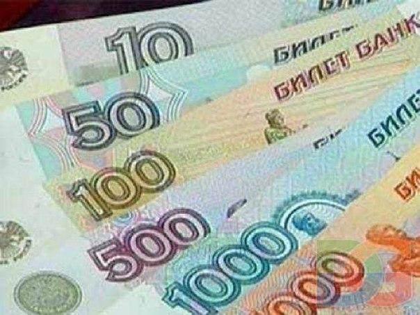 деньги (604x453, 66Kb)