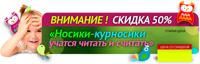 4907394_fast_buy (700x223, 174Kb)