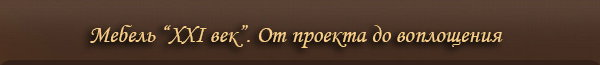 Ashampoo_Snap_2015.09.10_11h34m32s_002_ (600x65, 7Kb)