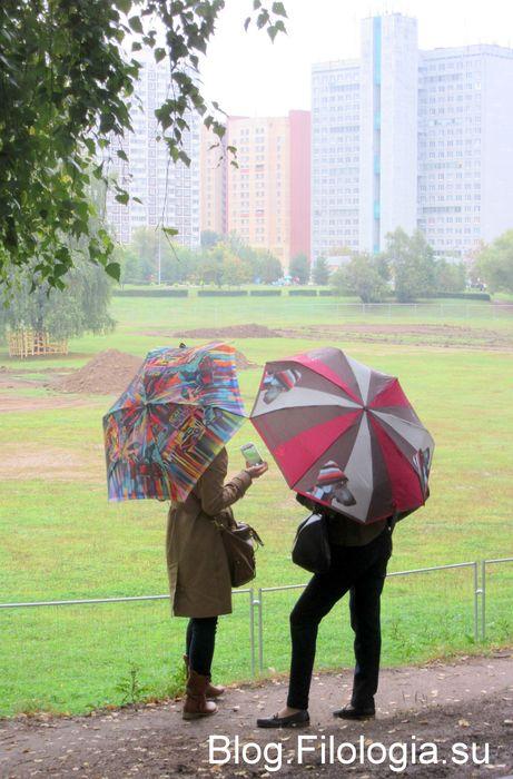 Две девушки с красочными зонтами разговаривают в парке (461x700, 64Kb)