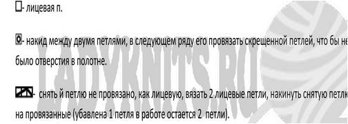 Fiksavimas.PNG2 (504x180, 65Kb)