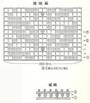 Превью 3 (381x435, 124Kb)