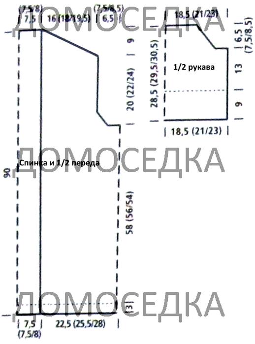 moherovyiy-zhaket-shema-2 (518x700, 154Kb)