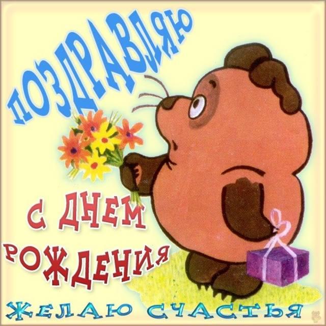 http://img1.liveinternet.ru/images/attach/c/7/124/965/124965403_4933781_2523597_m.jpg