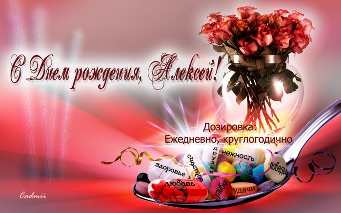 http://img1.liveinternet.ru/images/attach/c/7/124/975/124975435_4264148_.jpg