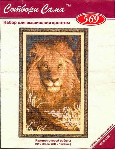 Uz_VfierLno (385x500, 222Kb)