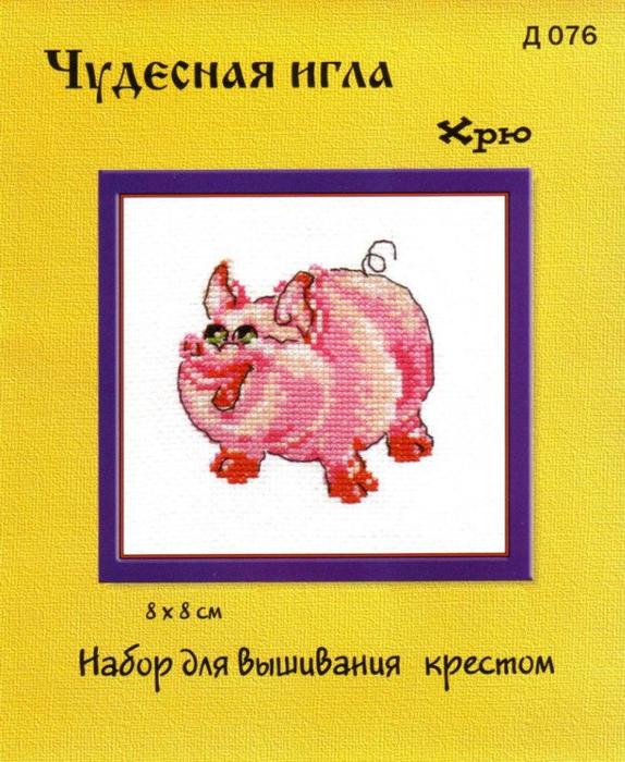 PaSufwWNIYU (574x700, 464Kb)