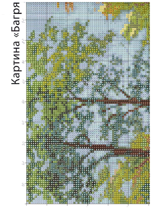 image (4) (508x700, 536Kb)