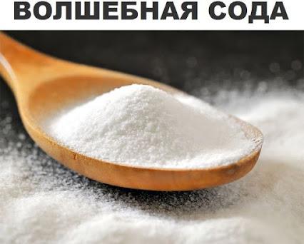 1207817_soda (426x342, 32Kb)