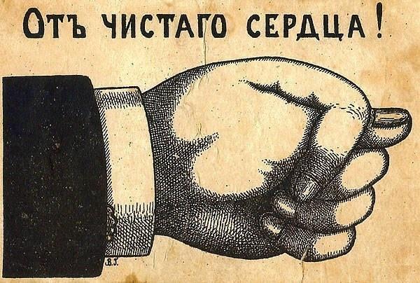 """Луценко - будущим прокурорам: """"Никто вам не скажет """"фас"""" и не скажет """"стоп"""" - Цензор.НЕТ 3626"""