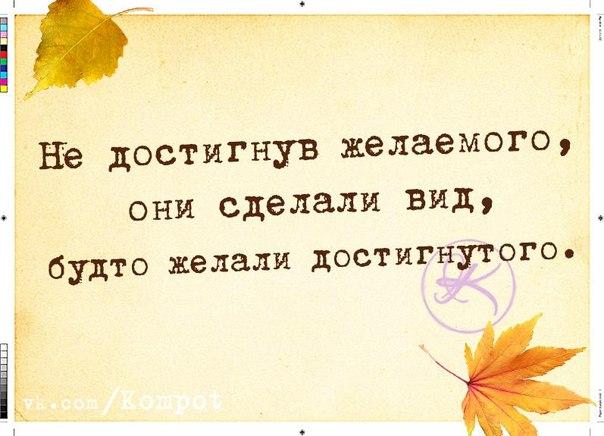 1413485577_frazochki-19 (604x436, 223Kb)