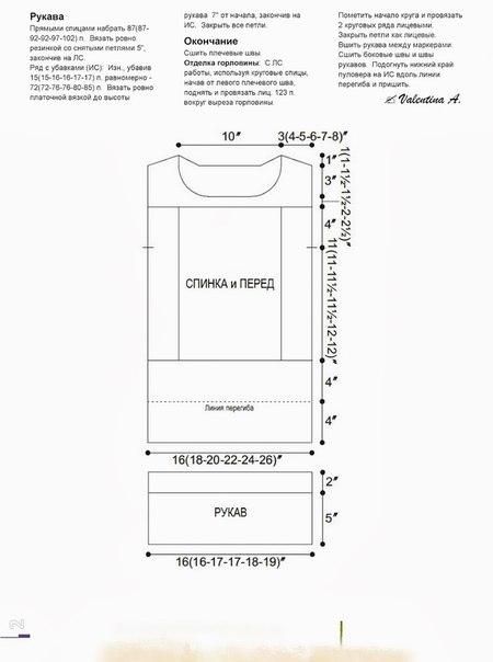 KUY-QGq2Rio (450x604, 72Kb)