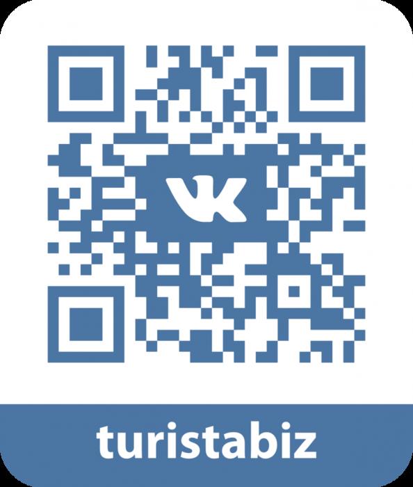 5551035_turistabizVK (594x700, 208Kb)