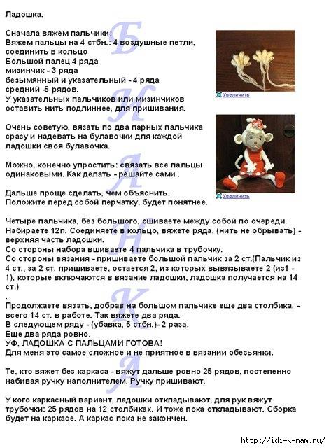 СѓС† (11) (470x640, 205Kb)