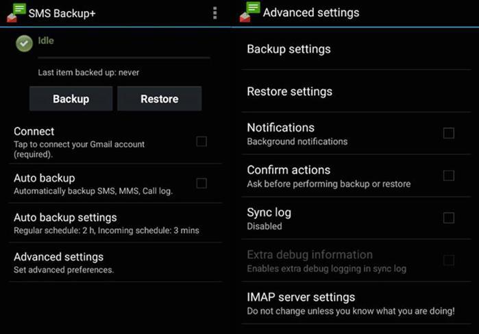 Приложение для архивации СМС   SMS Backup + для Android