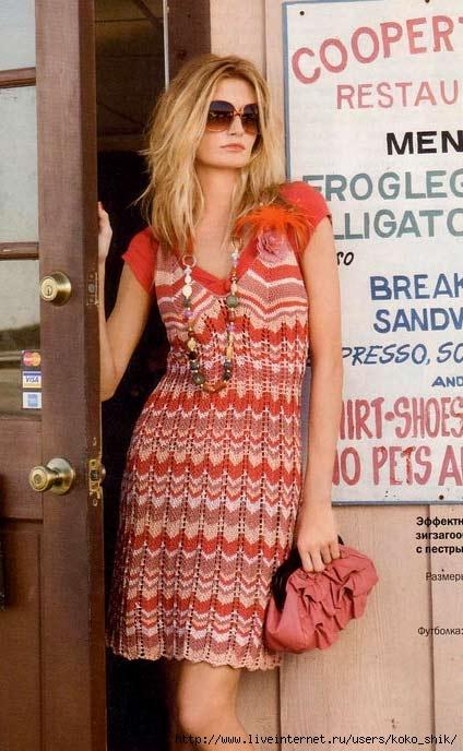 Платье зиг-загом (424x688, 188Kb)