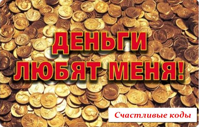 5365358_schastlivie_kodi (640x409, 600Kb)