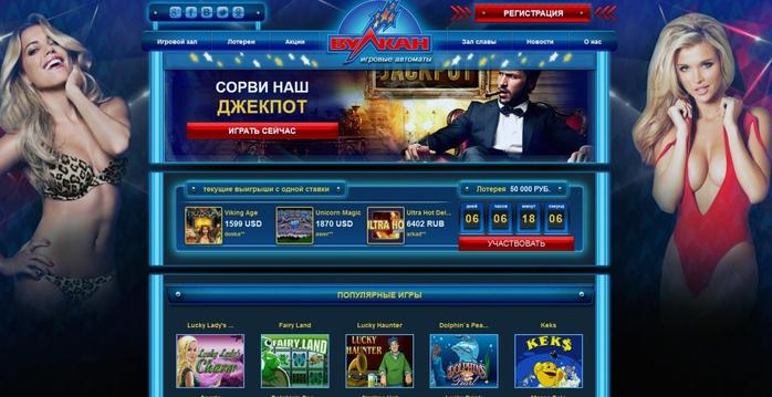 играть в казино вулкан, играть в автоматы бесплатно без регистрации, /4682845_Bezimyannii (700x359, 207Kb)
