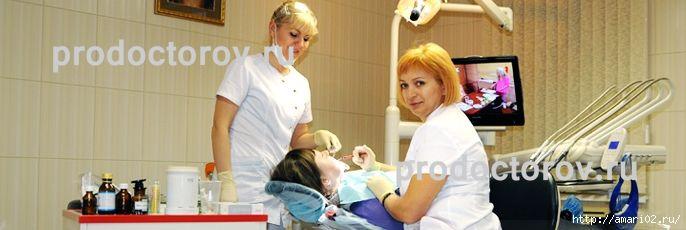 16410-stomatologicheskaya-klinika-vrachyay-kazakinyh_l (686x230, 82Kb)