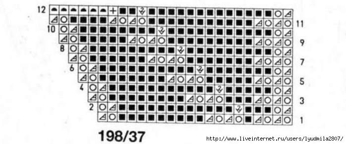 kaima198-a37 (700x291, 98Kb)