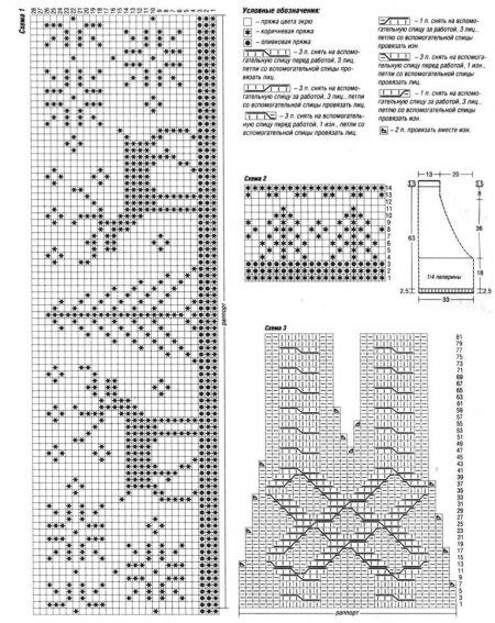 zhak.peler.-2 (450x567, 188Kb)