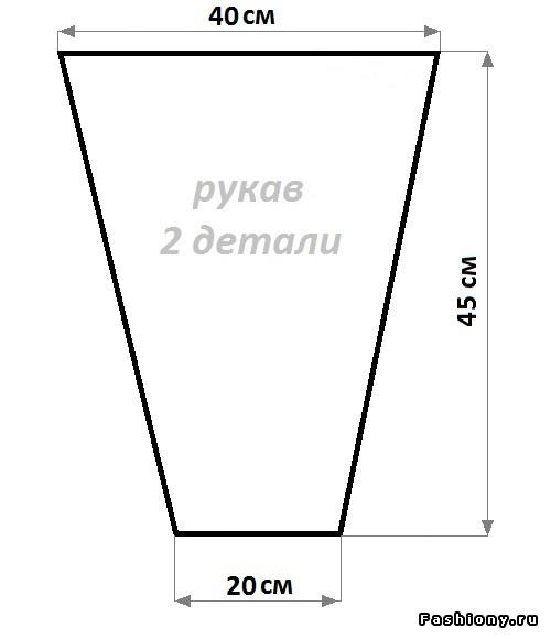 118967469_23 (500x580, 54Kb)